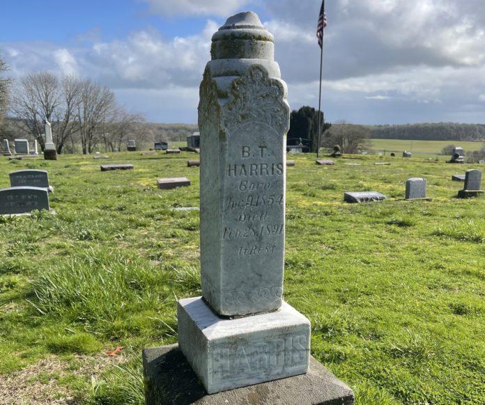 Benjamin T. Harris grave marker